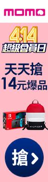 momo 4.14 超級會員日天天送紅包