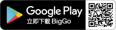 Download BigGo Android APP
