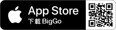 Download BigGo iOS APP